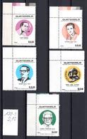 1990 -  GUATEMALA -  Mi. Nr.  1305/1309 - NH - (AS2302.1) - Guatemala