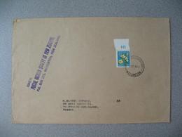 Nouvelle-Zélande Wellington Exhibition 1969 Lettre Pour La France - New Zealand Cover Timbre Fleur - Nouvelle-Zélande