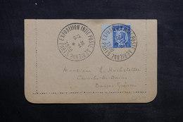 FRANCE - Oblitération De L'Exposition Internationale De La Poste Aérienne En 1930  Sur Carte Lettre - L 33993 - Postmark Collection (Covers)