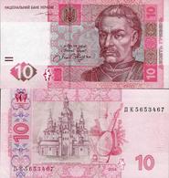 Ukraine 2004 - 10 Hryven - Pick 119a UNC (Signature - Tigipko) - Ukraine