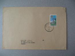 Nouvelle-Zélande Masterton 1969 Lettre pour France - New Zealand Cover Stamp Centenary Otago University - Nouvelle-Zélande