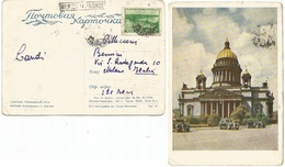 USSR Tribute To Hungary K25 Solo Franking AirmailPPC Leningrad 27jul1951 To Italy - Covers & Documents