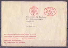 61-591 / SCHWEIZ - LETTER From  BASEL Sent To SAMOKOV / BULGARIA     1936 - Covers & Documents