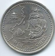 Portugal - 1996 - 200 Escudos - Discovery Of China - KM690 - Portugal