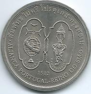Portugal - 1996 - 200 Escudos - Kingdom Of Siam - KM689 - Portugal