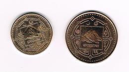 /  NEPAL  1 En 2  RUPEE  2009 ( 2066 ) - Népal
