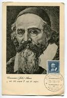 !!! TCHECOLOVAQUIE : CARTE MAXIMUM DE COMENIUS AMOS CACHET DE PRAGUE DU 25/1/1938 - Lettres & Documents