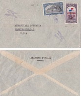 """Panama 1947 Air Mail With CANCER Optd  On Adhesive To USA  """"payment Request"""" By """"invoice"""" - Panama"""