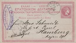 Grèce Entier Postal  Pour L'Allemagne 1891 - Ganzsachen