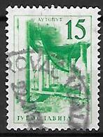 YOUGOSLAVIE   -    1961.   Y&T N° 855 Oblitéré.   Pont De Chemin De Fer Et Autoroute - Oblitérés