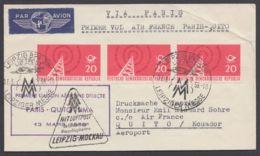 621, MeF Mit 3 Werten, Luftpost Nach Ecuador, 1958 - DDR
