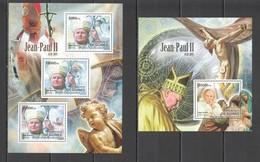 BC061 2012 GUINEE GUINEA RELIGION POPE JEAN-PAUL II 1KB+1BL MNH - Popes
