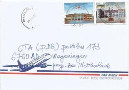 Congo 2018 Brazzaville China Cooperation Ministry Stamps On Stamps Cover - Congo - Brazzaville