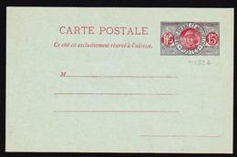 St. PIERRE Et MIQUELON: Entier Postal Neuf, Carte Postale Timbre N° 82 Représentant Un Pêcheur, SUPERBE - St.Pierre & Miquelon