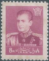 PERSIA IRAN PERSE 1958 Mohammad Reza Pahlavi, 8 Rial Magenta,Not Used - Scott:1118 - Irán