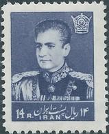 PERSIA IRAN PERSE  1958 Mohammad Reza Pahlavi, 14 Rial Blue Violet,Not Used - Scott:1120 - Irán