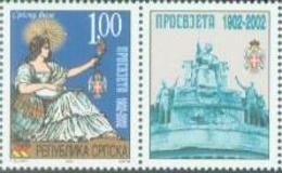 BHRS 2002-237 100A°PROSVETA, BOSNA AND HERZEGOVINA REP. SRPSKA, 1 X 1v + Label, MNH - Bosnien-Herzegowina