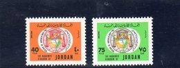JORDAN 1978 ** - Jordanien