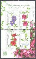 Poland 2019 - Polish Clematis Varieties - Mi.ms 289 - MNH (**) - Blocs & Hojas