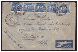 Gandon N° 886 X 5 Sur Lettre De MARSEILLE Pour SANTIAGO Du Chili Du 17.7.52. - Covers & Documents
