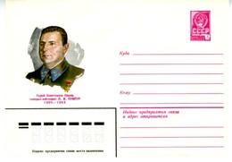 GUERRE D'ESPAGNE 1936 PILOTE RUSSE PUMPUR   Enveloppe Illustrée  EP624 - Militares