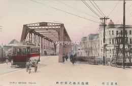 Japan  TOKYO Yoroi Bridge Tram    J895 - Japan