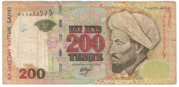 Kazakhstan 200 Tenge 1993 - Kazakhstán