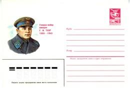 GUERRE D'ESPAGNE 1936 PILOTE RUSSE THKOR    Enveloppe Illustrée  EP625 - Militares