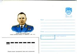 GUERRE D'ESPAGNE 1936 PILOTE  RUSSE     Enveloppe Illustrée  EP626 - Militares