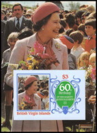 923 British Virgin Islands 1986 115x85mm (petit Format) Queen Mother Elizabeth Non Dentelé (imperforate) - Royalties, Royals