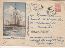 TRANSPORT, SHIP, MOSCOW, COVER STATIONERY, ENTIER POSTAL, 1954, RUSSIA - Ships