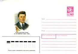 GUERRE D'ESPAGNE 1936 PILOTE  RUSSE  KOVTUN     Enveloppe Illustrée  EP627 - Militares