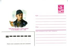 GUERRE D'ESPAGNE 1936 PILOTE  RUSSE  BOCHAROV     Enveloppe Illustrée  EP628 - Militares