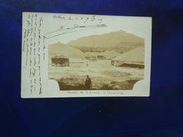 1905 TENTES DE BARNUM A CHAMBERY  BON ETAT - Métiers