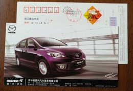 Mazda 5 Automobile,China 2008 Jilin Guoxing Car Service Company Advertising Pre-stamped Card - Voitures