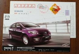 Mazda 5 Automobile,China 2008 Jilin Guoxing Car Service Company Advertising Pre-stamped Card - Auto's