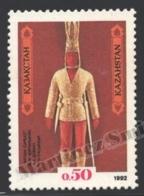 Kazakhstan 1992 Yvert 1, Definitive, Statue - MNH - Kazachstan