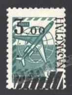 Kazakhstan - Kazajistan 1992 Yvert 4, Russia Definitive, Overprinted New Value - MNH - Kazachstan