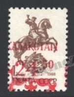 Kazakhstan - Kazajistan 1992 Yvert 4A, Russia Definitive, Red Overprinted New Value - MNH - Kazachstan