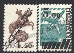 Kazakhstan - Kazajistan 1992 Yvert 5/6, Russia Definitive, Overprinted New Value - MNH - Kazachstan