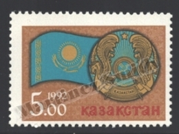 Kazakhstan - Kazajistan 1992 Yvert 6A, Anniversary Independance Declaration - MNH - Kazachstan