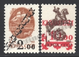 Kazakhstan - Kazajistan 1993 Yvert 13-14, Definitive, Overprinted - MNH - Kazachstan
