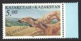 Kazakhstan - Kazajistan 1996 Yvert 121, Fauna, Dogs, Greyhound - MNH - Kazajstán