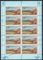 Kazakhstan - Kazajistan 1996 Yvert 121, Fauna, Dogs, Greyhound - Sheetlet - MNH - Kazajstán