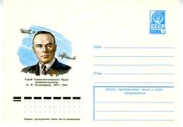GUERRE D'ESPAGNE 1936 POLIKARPOV Constructeur D'avions  CHATO   Enveloppe Illustrée  EP629 - Militares