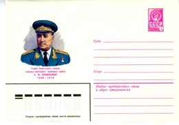 GUERRE D'ESPAGNE 1936  KRIVOSHEIN Commandant De Blindés   Enveloppe Illustrée  EP630 - Militares