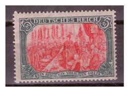 DR:  1918, Nr. 97 BII, Postfrisch - Germany