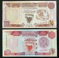BAHRAIN SET 1/2, 1 DINAR BANKNOTES (1998) UNC - Bahreïn