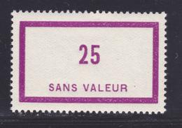 FRANCE FICTIF N°  F58 ** MNH Timbre Neuf Sans Charnière, TB - Finti