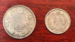 JAPON, Monnaie, Lot De 2 Pièces De Monnaie Japonaise En Argent, A Voir - Japon